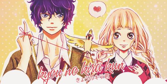 Rin Mikimoto, Pika Édition, Manga, Critique Manga,
