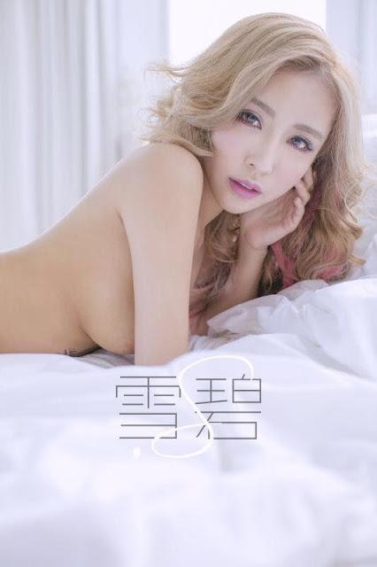 「台灣情色女教主」雪碧寫真集