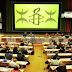 منظمة العفو الدولية تدعوا الجزائر للإفراج الفوري عن كافة النشطاء الأمازيغ على راسهم كمال الدين فخار