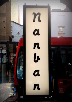 Nanban