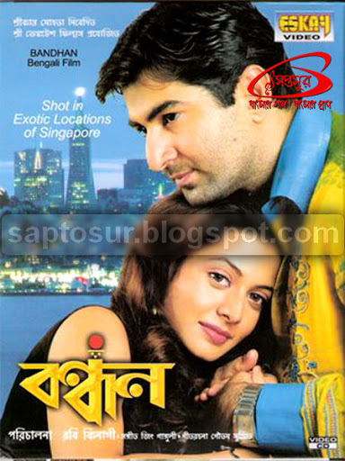 Bandhan (2004) kolkata bengali movie all mp3 songs free download.
