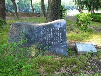 梶井基次郎(かじいもとじろう)の文学碑
