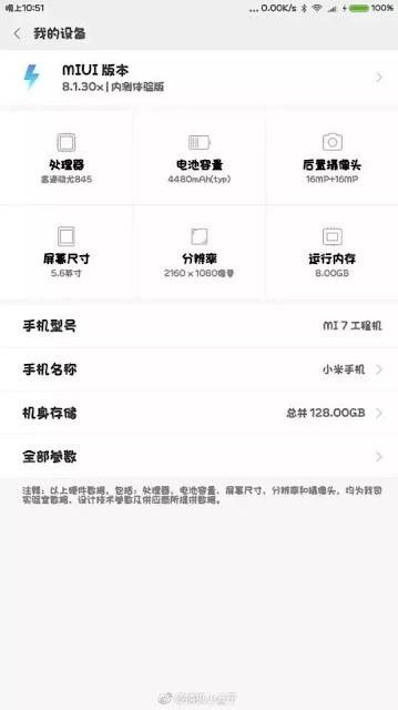 Spesifikasi Xiaomi Mi 7 Layar FHD+ 5,6 Inci dan RAM 8 GB Bocor