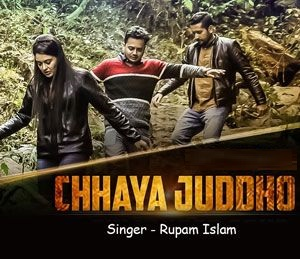 Chhaya Juddho Lyrics