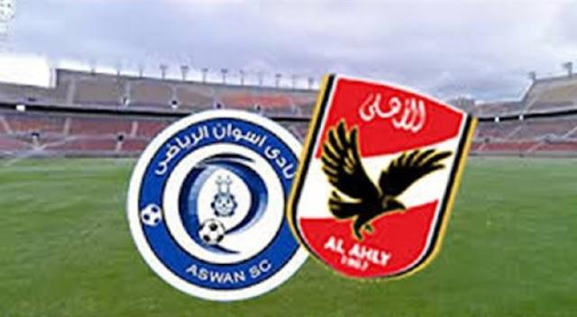 فوز الاهلى على اسوان اليوم اليوم 20/10/2016 بنتيجه 2-0 فى الدوري المصري