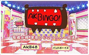 [ENG SUB] AKBINGO! Ep 534 HDTV Subtitle Indo Update