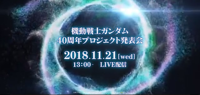 Gundam announced its 40th anniversary special project on November 21