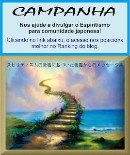 """Campanha """"Divulgação do Espiritismo no Japão"""""""