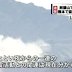 Active Japan Volcano erupts after twin quakes (video)
