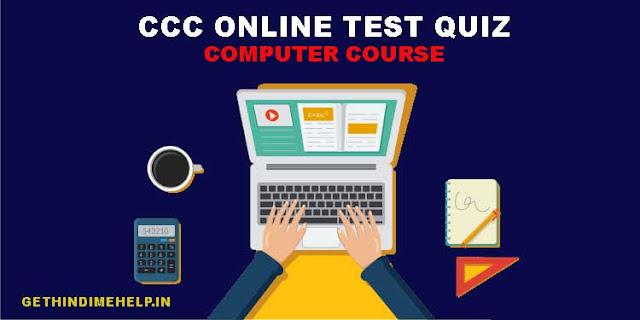 NIELIT - CCC Online Test - 2019
