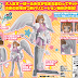 HGBF Super Fumina Axis Angel Ver. [TENTATIVE NAME] - Release Info