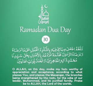 Appreciation & Acceptance of Fasts [Daily Supplications for 30 Days of Ramadan]