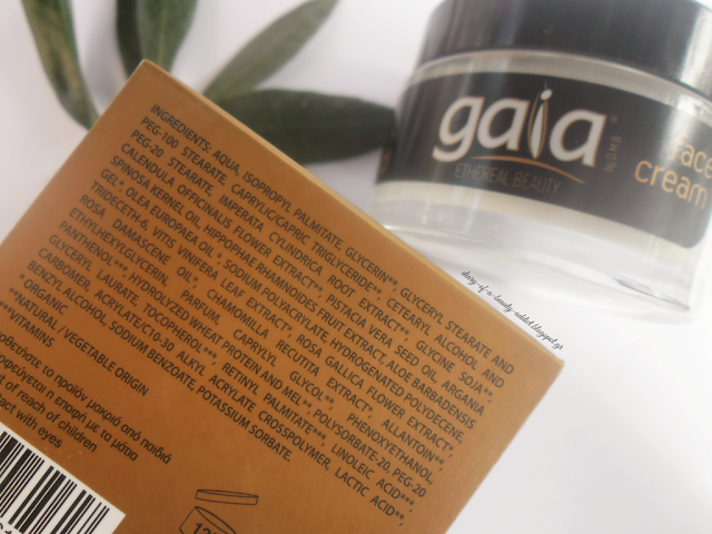 Gaia Olive Pistachio Natural Face Cream 24 hours Moisturizing