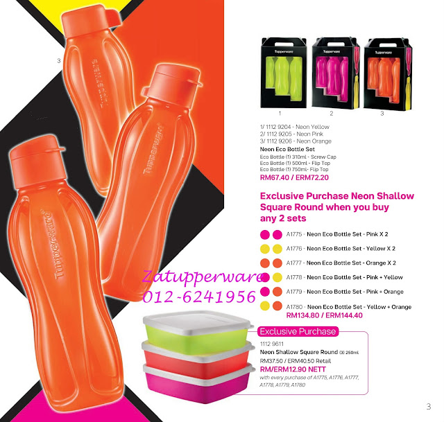 Tupperware Mini Catalogue 2nd December - 31st December 2016