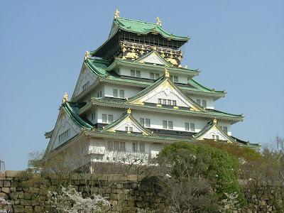 Osaka Castle Nishinomaru Garden
