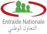 entraide_nationale - التعاون الوطني