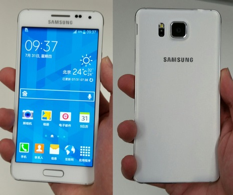 harga Samsung Galaxy Alpha juni 2016