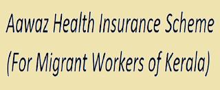Kerala Aawaz Health Insurance Scheme