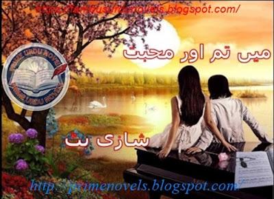 Mein tum aur muhabbat novel online reading by Shazi Butt Complete