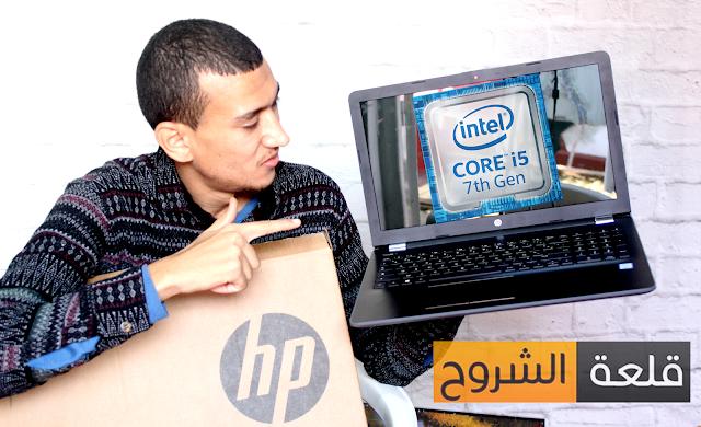 HP Intel Core i5-7200U