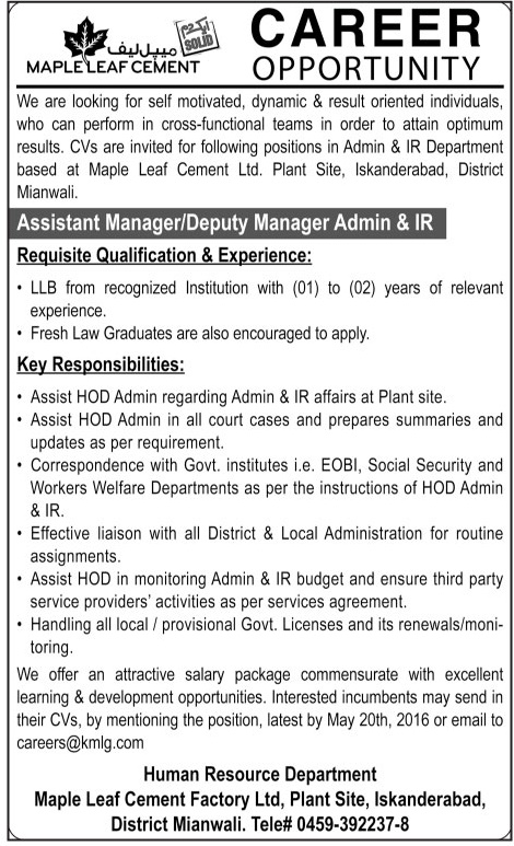 Admin & HR Jobs in Mapleleaf Cement Pakistan Jobs 2016