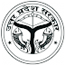 UPPSC Recruitment 2017- 388 Range Forest Officer and Other Posts | Apply Online @  uppsc.up.nic.in