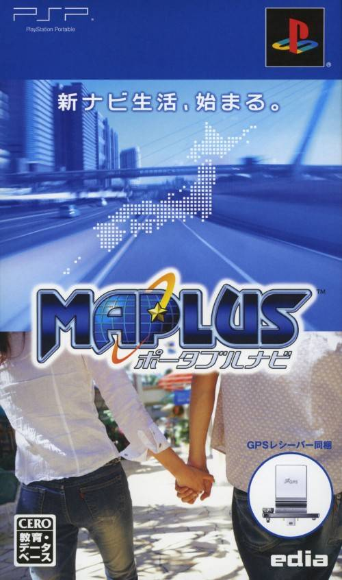 Maplus - Portable Navi - PSP - ISO Download