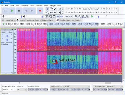 تحميل برنامج audacity لإزالة الصوت من الموسيقى