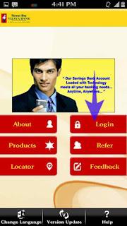 Mobile banking kese use kare 4