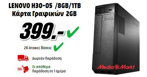 Τετραπύρηνο Desktop Lenovo 399€ MediaMarkt