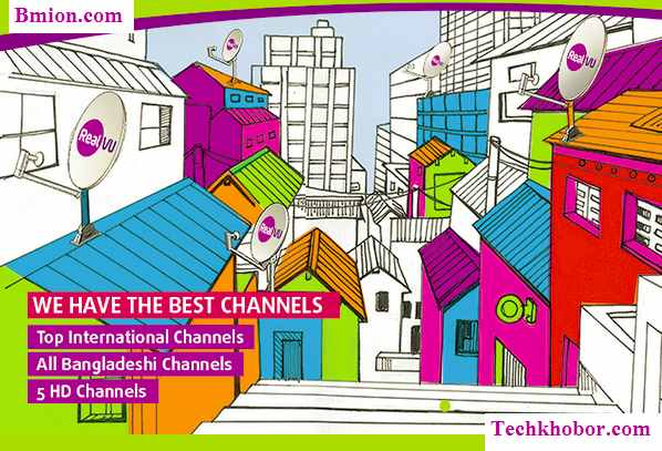 realvu-own-satellite-dish-dth-service-100-sd-5hd-satellite-tv-channel-300tk-month-dhaka-chittagong-sylhet