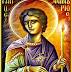 Η ιστορία του Αγίου Φανουρίου και της Φανουρόπιτας...