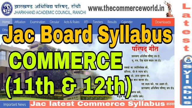 JHARKHAND BOARD COMMERCE 11th & 12th SYLLABUS 2019 - GET DOWNLOAD HERE