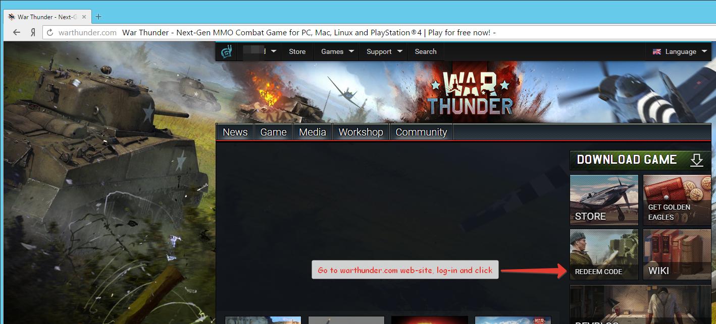 war thunder code bonus