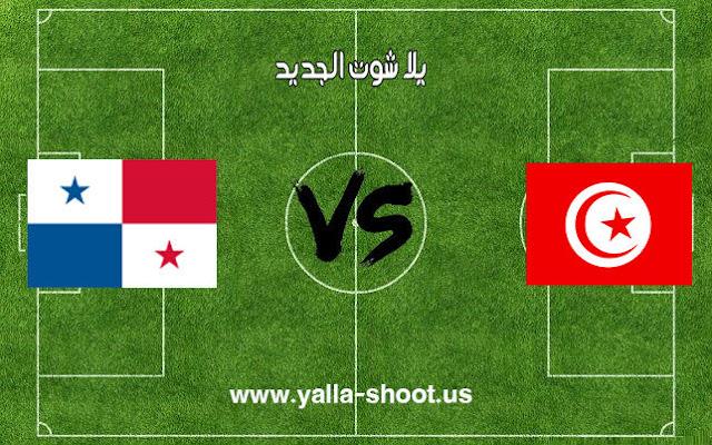 نتيجة مباراة تونس وبنما اليوم 28-6-2018 كأس العالم 2018