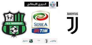 يلا شوت الجديد مباراة يوفنتوس وساسولو  منافسات الجولة الرابعة مسابقة الدوري الإيطالي