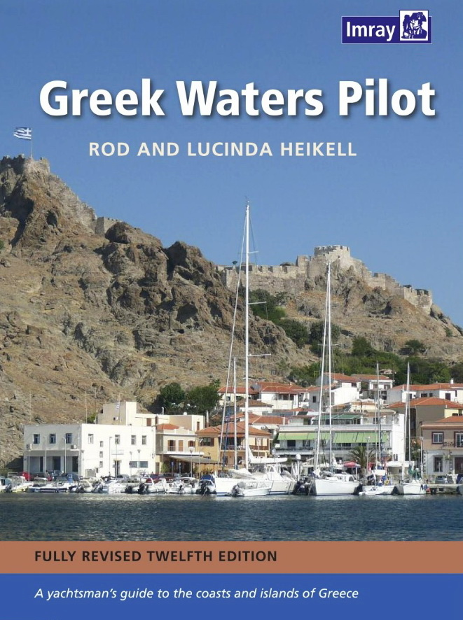 Greek Waters Pilot 2015