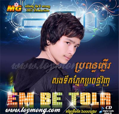 MG Production CD Vol 04