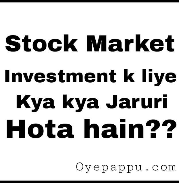 Share Market me Invest karne k liye kya jaruri hota hain?