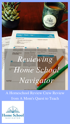 Home School Navigator Logo