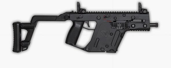 senjata terbaik pubg dengan damage tertinggi 8.jpg