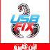 تحميل برنامج اصلاح الفلاشة وارجاعها لحالتها الاصلية Usbfix 2018 مع الشرح