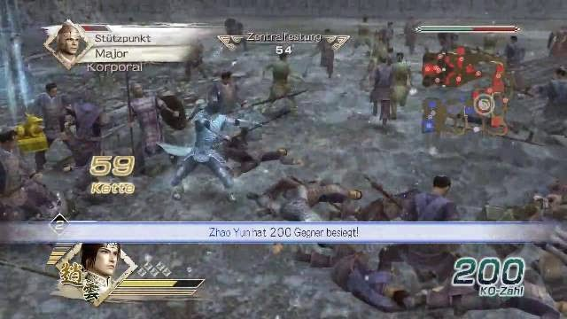 Dynasty Warriors 6 PC Games Screenshots