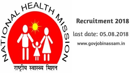 National Health Mission, Assam recruitment 2018