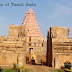 Temples of Tamil Nadu, India - Chidambaram & Cholapuram