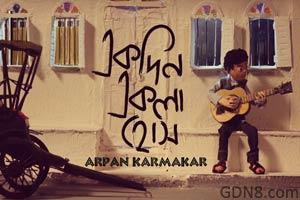 Ekdin Ekla Hos - Arpan Karmakar