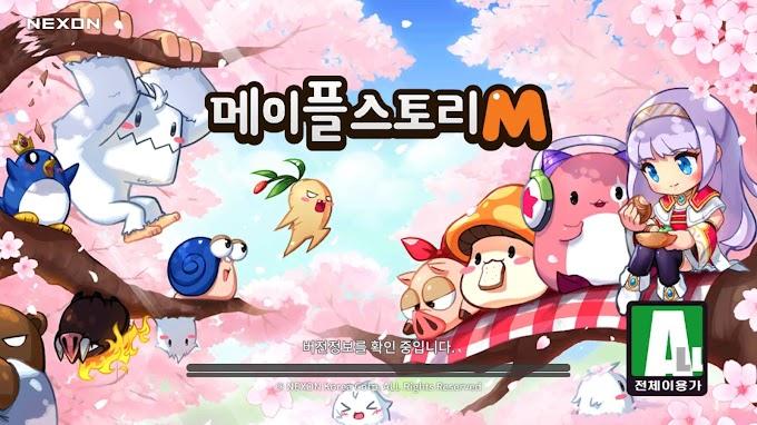 【メイプルストーリーM】韓国版からわかる仕様を見て、おさらいしてみる。