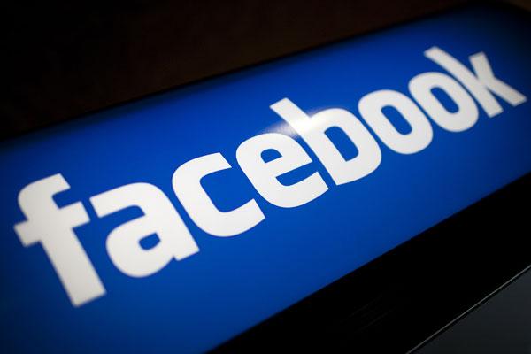دراسة: هذا ما سيحصل لفيسبوك في سنة 2098