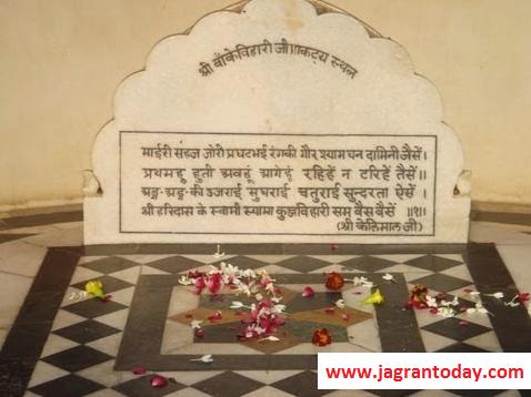 Thaakur Bihaari Ji Maharaaj ka Praaktya Sthal