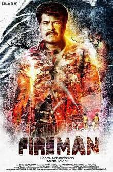 Fireman (2015) Malayalam Movie Poster